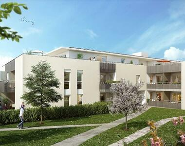 Vente Appartement Six-Fours-les-Plages (83140) - photo