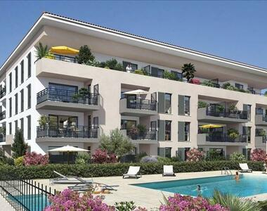 Vente Appartement Sanary-sur-Mer (83110) - photo