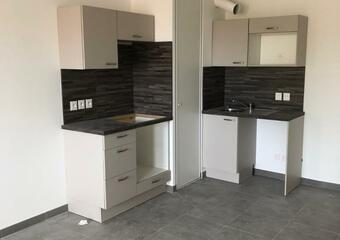 Vente Appartement 3 pièces 67m² SIX FOURS LES PLAGES - Photo 1