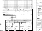 Vente Appartement 4 pièces 105m² La Garde (83130) - Photo 1