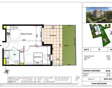 Vente Appartement 2 pièces 38m² SIX FOURS LES PLAGES - photo