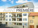 Vente Appartement 4 pièces 78m² LA CRAU - Photo 1