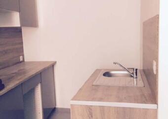 Location Appartement 2 pièces 35m² Solliès-Pont (83210) - Photo 1