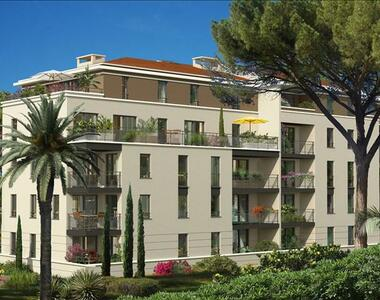 Vente Appartement Toulon (83000) - photo