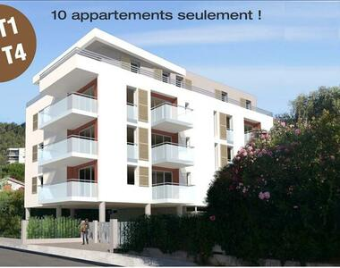 Vente Appartement 3 pièces 58m² La Garde (83130) - photo