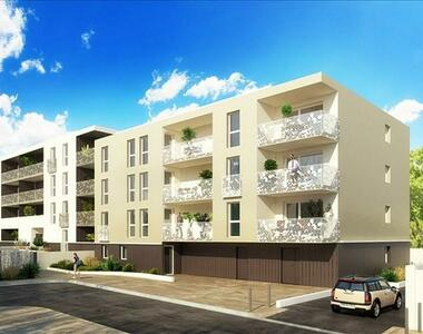 Vente Appartement La Seyne-sur-Mer (83500) - photo