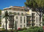 PARC DE GRANVAL Toulon (83000) - Photo 1
