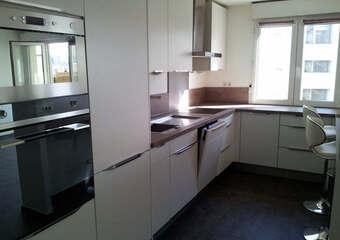 Vente Appartement 4 pièces 94m² Issy-les-Moulineaux (92130) - photo
