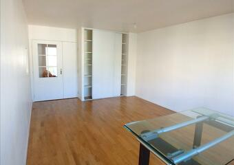 Vente Appartement 2 pièces 57m² Clamart (92140) - Photo 1