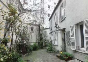 Vente Commerce/bureau 14m² Paris 17 (75017) - Photo 1