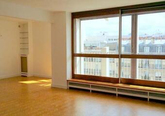 Location Appartement 4 pièces 93m² Paris 15 (75015) - Photo 1
