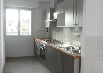 Location Appartement 4 pièces 78m² Ris-Orangis (91130) - Photo 1