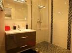Vente Appartement 2 pièces 41m² La Baule-Escoublac (44500) - Photo 5