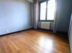 Vente Maison 9 pièces 190m² La Baule-Escoublac (44500) - Photo 4