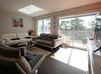 Vente Appartement 3 pièces 76m² La Baule-Escoublac (44500) - Photo 5