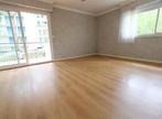 Vente Appartement 34m² La Baule-Escoublac (44500) - Photo 2