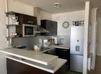 Vente Appartement 2 pièces 46m² La Baule-Escoublac (44500) - Photo 3