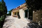 Vente Maison 8 pièces 332m² La Baule-Escoublac (44500) - Photo 1