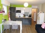 Vente Appartement 2 pièces 41m² La Baule-Escoublac (44500) - Photo 3