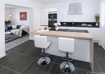 Vente Appartement 4 pièces 70m² La Baule-Escoublac (44500) - Photo 1