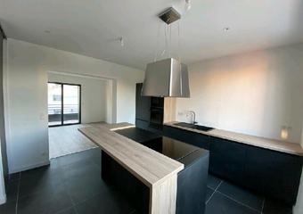 Vente Appartement 4 pièces 72m² La Baule-Escoublac (44500) - Photo 1