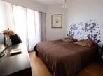 Vente Appartement 2 pièces 42m² La Baule-Escoublac (44500) - Photo 5