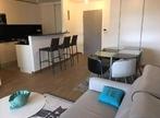 Vente Appartement 2 pièces 49m² La Baule-Escoublac (44500) - Photo 2