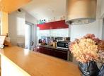 Vente Appartement 2 pièces 42m² La Baule-Escoublac (44500) - Photo 4