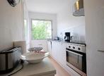 Vente Appartement 2 pièces 55m² La Baule-Escoublac (44500) - Photo 4