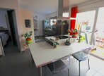 Vente Maison 4 pièces 82m² roquebrune sur argens - Photo 7