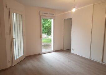 Vente Appartement 2 pièces 33m² dijon - Photo 1