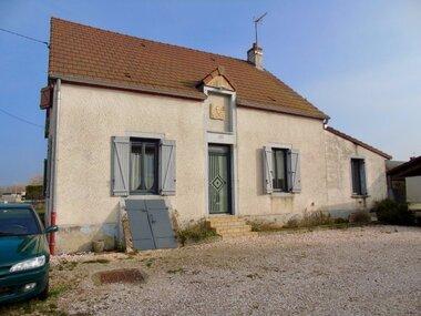 Vente Maison 7 pièces 146m² izeure - photo