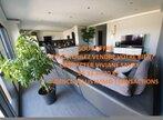 Vente Maison 6 pièces 150m² chevigny st sauveur - Photo 1
