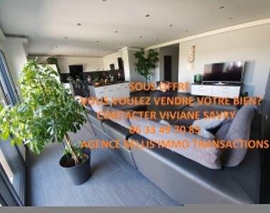 Vente Maison 6 pièces 150m² chevigny st sauveur - photo