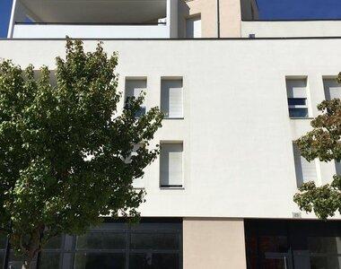 Vente Appartement 2 pièces 47m² dijon - photo