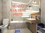 Vente Appartement 2 pièces 38m² frejus - Photo 5