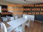 Vente Appartement 3 pièces 75m² chevigny st sauveur - Photo 1