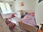 Vente Maison 4 pièces 80m² chevigny st sauveur - Photo 7
