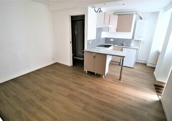 Vente Appartement 2 pièces 30m² dijon - Photo 1