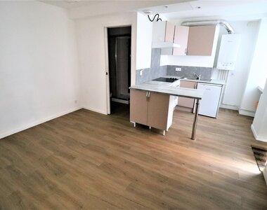 Vente Appartement 2 pièces 30m² dijon - photo