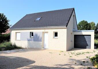 Vente Maison 6 pièces 100m² genlis - Photo 1