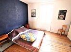 Vente Appartement 3 pièces 62m² dijon - Photo 4