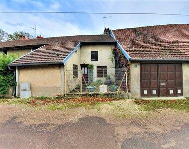 Vente Maison 3 pièces 45m² pontailler sur saone - photo