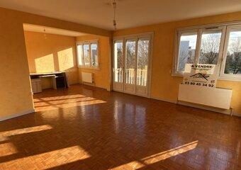 Vente Appartement 4 pièces 80m² chevigny st sauveur - Photo 1