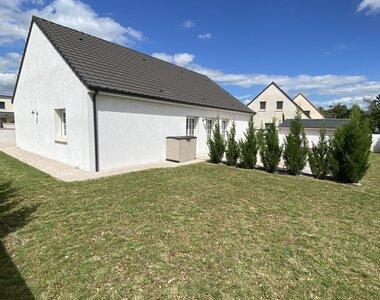 Vente Maison 6 pièces 116m² chevigny st sauveur - photo