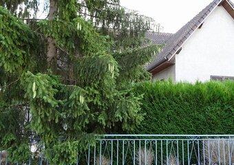 Vente Maison 7 pièces 150m² chevigny st sauveur - photo