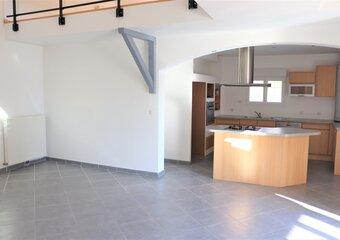 Vente Maison 7 pièces 159m² genlis - Photo 1