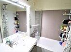 Vente Appartement 4 pièces 82m² chevigny st sauveur - Photo 8