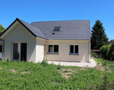 Vente Maison 6 pièces 100m² genlis - photo