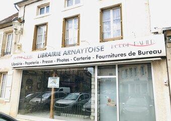 Vente Immeuble 10 pièces 290m² arnay le duc - Photo 1